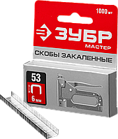 Скобы тип 53, 6 мм, 1000 шт, серия «МАСТЕР», ЗУБР
