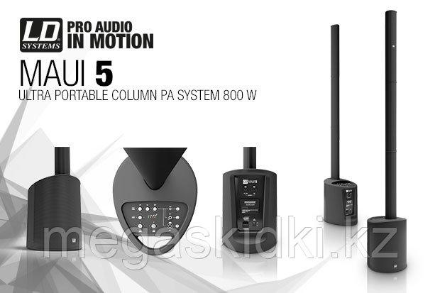 Акустическая система LD Systems MAUI5