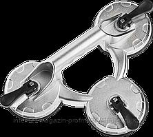 Стеклодомкрат алюминиевый подъемник тройной на присоске, 100 кг, серия «ПРОФЕССИОНАЛ», ЗУБР