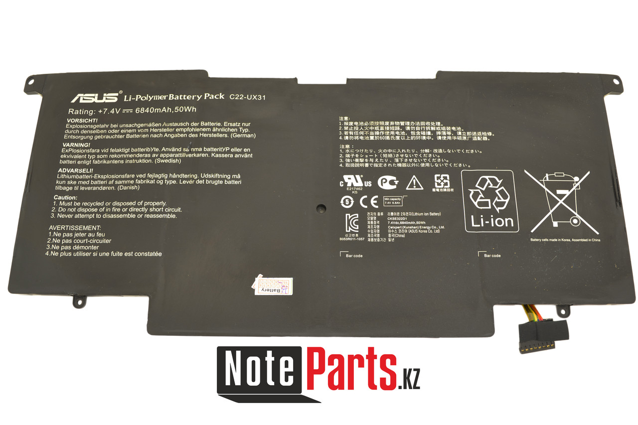 Аккумулятор для ноутбука Asus (C22-UX31) ZenBook UX31