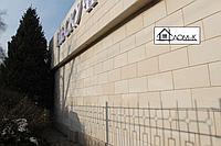 Отделка стен фасад 1200*300