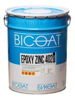 Цинкнаполненная грунтовка EPOXY ZINC 402