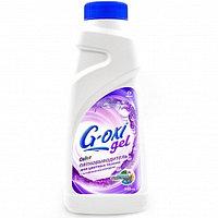 ПЯТНОВЫВОДИТЕЛЬ G-OXI gel color (для цветных тканей с активным кислородом),  500мл