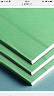 Гипсокартон KNAUF потолочный водостойкий 2,5х1,2;9 мм