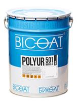 Быстросохнущая полиуретановая эмаль POLYUR 501