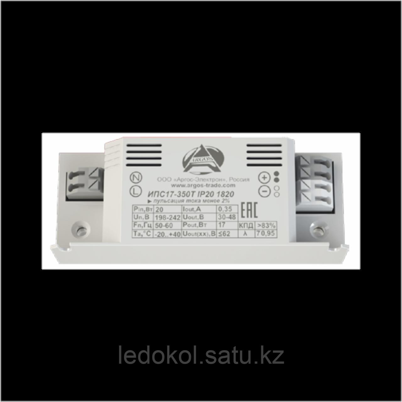 Источник питания Аргос ИПС15-320Т IP20 ЭКО 1810: