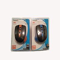 Мышь Wireless Mous на блистере ассорти