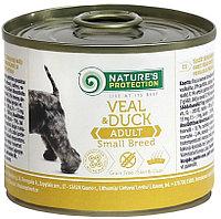 Влажный корм для собак мелких пород Nature's Protection Adult Small Breed Veal & Duck с телятиной и уткой