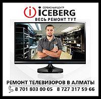 Ремонт телевизоров в Алматы