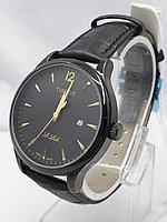 Часы мужские Tissot 0427-4-60