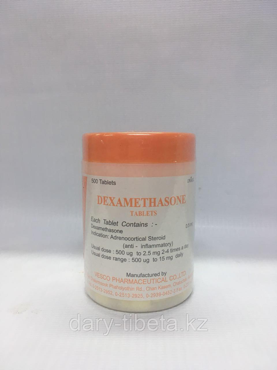 DEXAMETHASONE  витамины от Noxa(500шт)