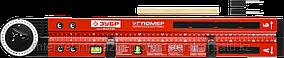 Уровень-угломер, 500 мм, серия «МАСТЕР», ЗУБР