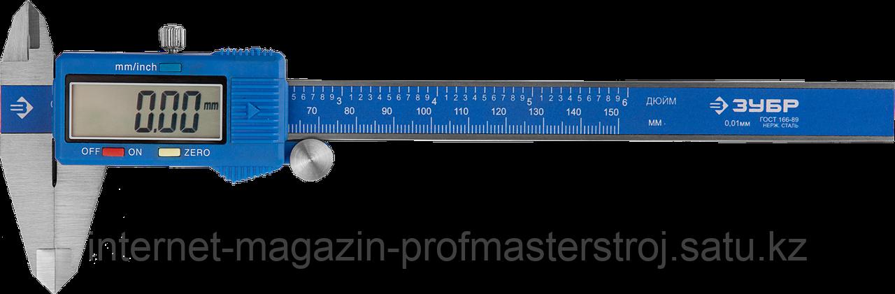 Штангенциркуль электронный, 0 - 150 мм, серия «ЭКСПЕРТ», ЗУБР