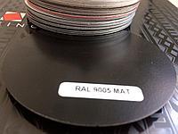 RAL 9005 матовая черная Турция