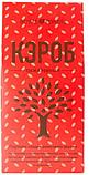 Кэроб обжаренный, 100 г, фото 2