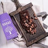 Какао-бобы отборные необжаренные, 100 г, фото 6