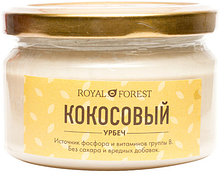 Урбеч кокосовый без сахара, 200 г