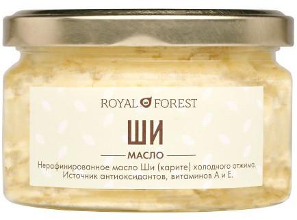 Масло ши натуральное нерафинированное