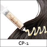 Протеиновая маска для лечения повреждённых волос Esthetic House CP-1 Premium Hair Treatment, фото 2