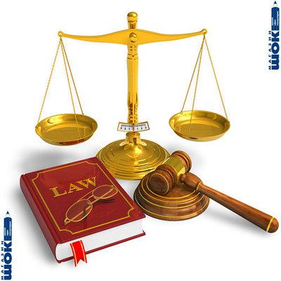 Кодексы и Законодательство РК