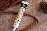 Несмываемая сыворотка для волос с протеинами шелка,Esthetic House CP-1 Premium Silk Ampoule, фото 2