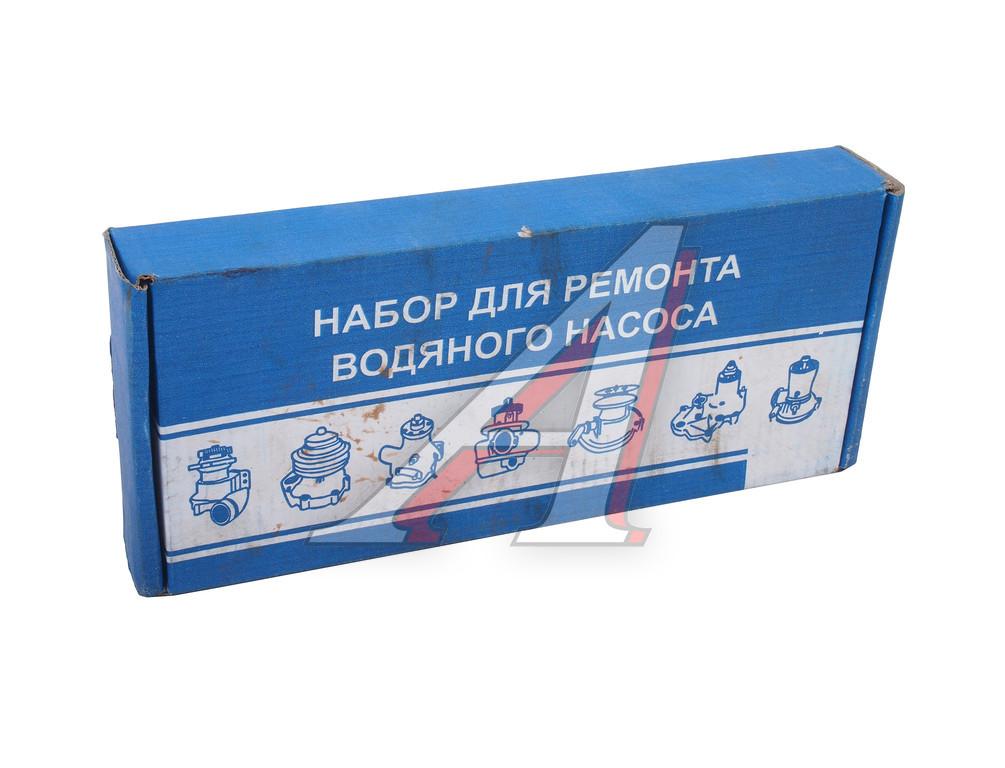 РК ВН (с валом+подшипник) Д-240 (с/о) с крыльчаткой