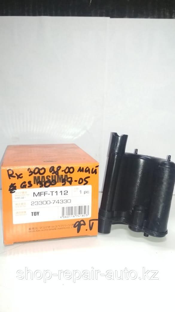 Фильтр топливный RX300 98-00май; Lexus GS300  97-05;