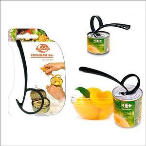 Открывалка для консервных банок с кольцом «Би» МультиДом