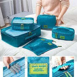 Набор дорожных органайзеров для чемодана Travel Season (6 шт), Алматы
