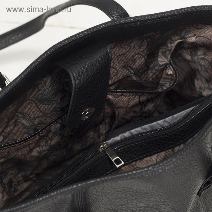Сумка женская на молнии, отдел с перегородкой, цвет чёрный - фото 3