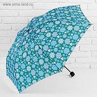 Зонт механический «Сердечки», 3 сложения, 7 спиц, R = 55 см, цвет бирюзовый