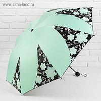 Зонт механический «Цветочный орнамент», 3 сложения, 8 спиц, R = 55 см, цвет мятный/чёрный