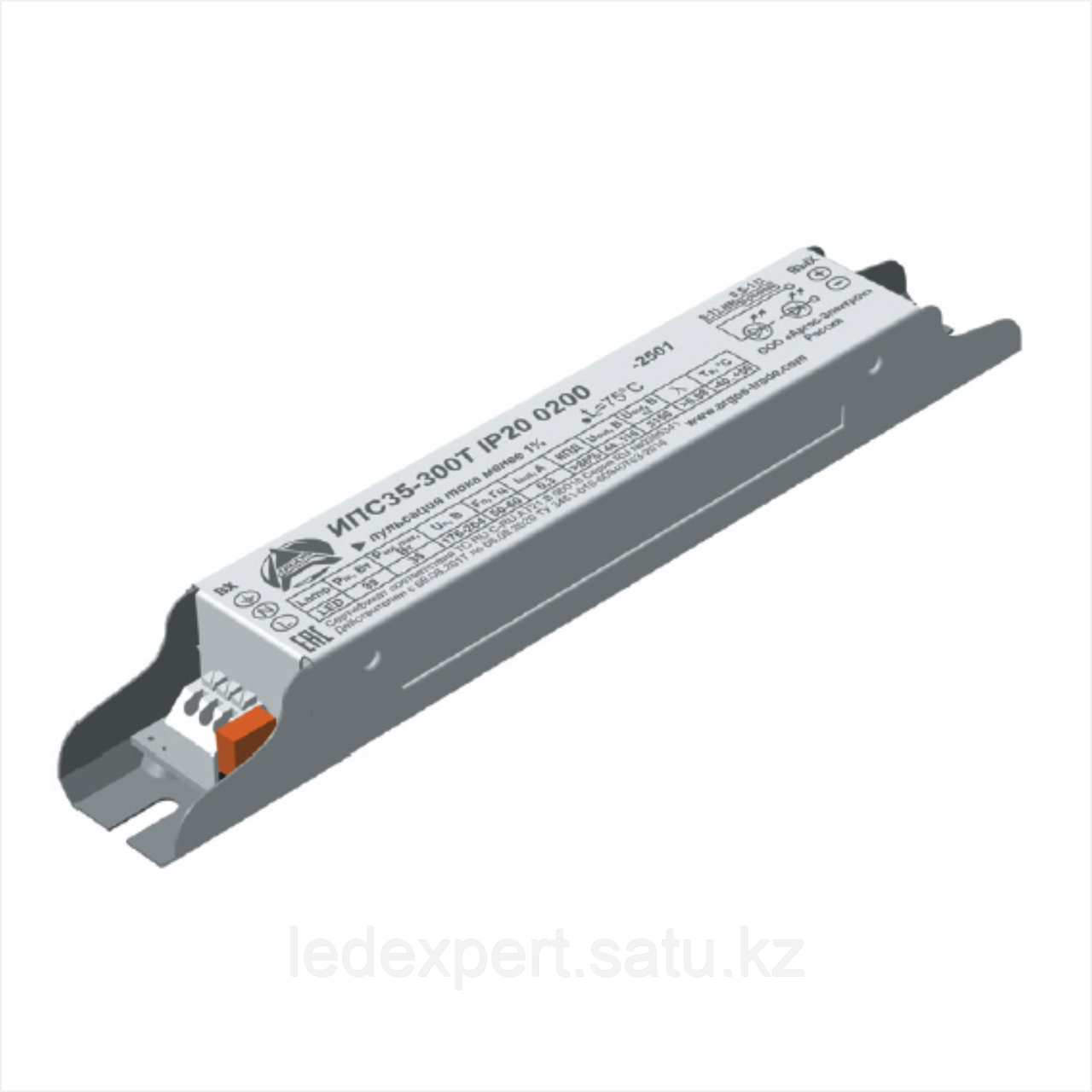 Источник питания Аргос ИПС35-300Т ПРОМ IP20 0200