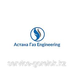 Форсунка (Артикул 20210031)