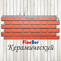 """Фасадная панель Fine Ber """"Кирпич облицовочный"""" (Керамический)"""