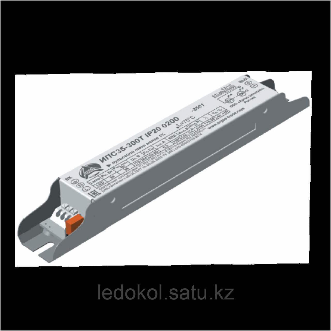 Источник питания Аргос ИПС35-350Т ПРОМ IP20 0200