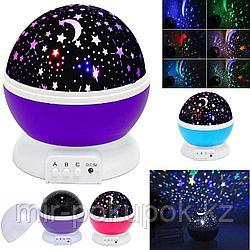 Ночник - проектор звездное небо Star Master Dream вращающийся (Стар Мастер)
