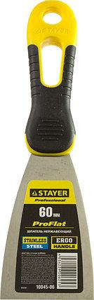"""Шпатель STAYER """"PROFESSIONAL"""" нержавеющее профилированное полотно, 2к ручка, 60 мм, фото 2"""