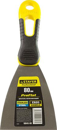 """Шпатель STAYER """"PROFESSIONAL"""" нержавеющее профилированное полотно, 2к ручка, 80 мм, фото 2"""