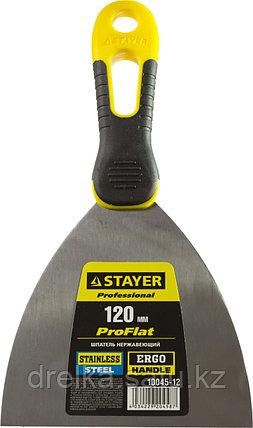 """Шпатель STAYER """"PROFESSIONAL"""" нержавеющее профилированное полотно, 2к ручка, 120 мм, фото 2"""