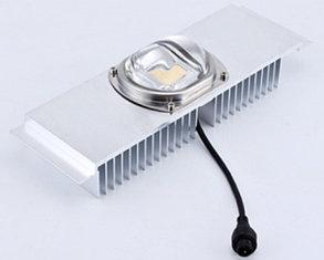 Модуль уличного светодиодного консольного светильника 50Вт