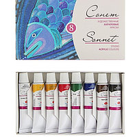 Набор художественных акриловых красок «Сонет», 8 цветов, 10 мл, в тубе