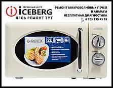 Ремонт микроволновых печей в Алматы, фото 2