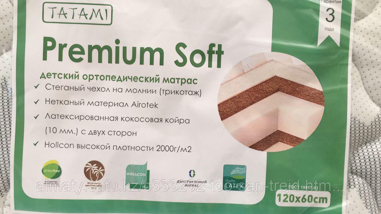 Детский матрас  PREMIUM SOFT 120*60