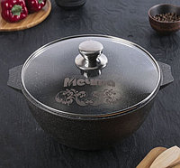 Казан для плова  Мечта Granit Black 8 литров