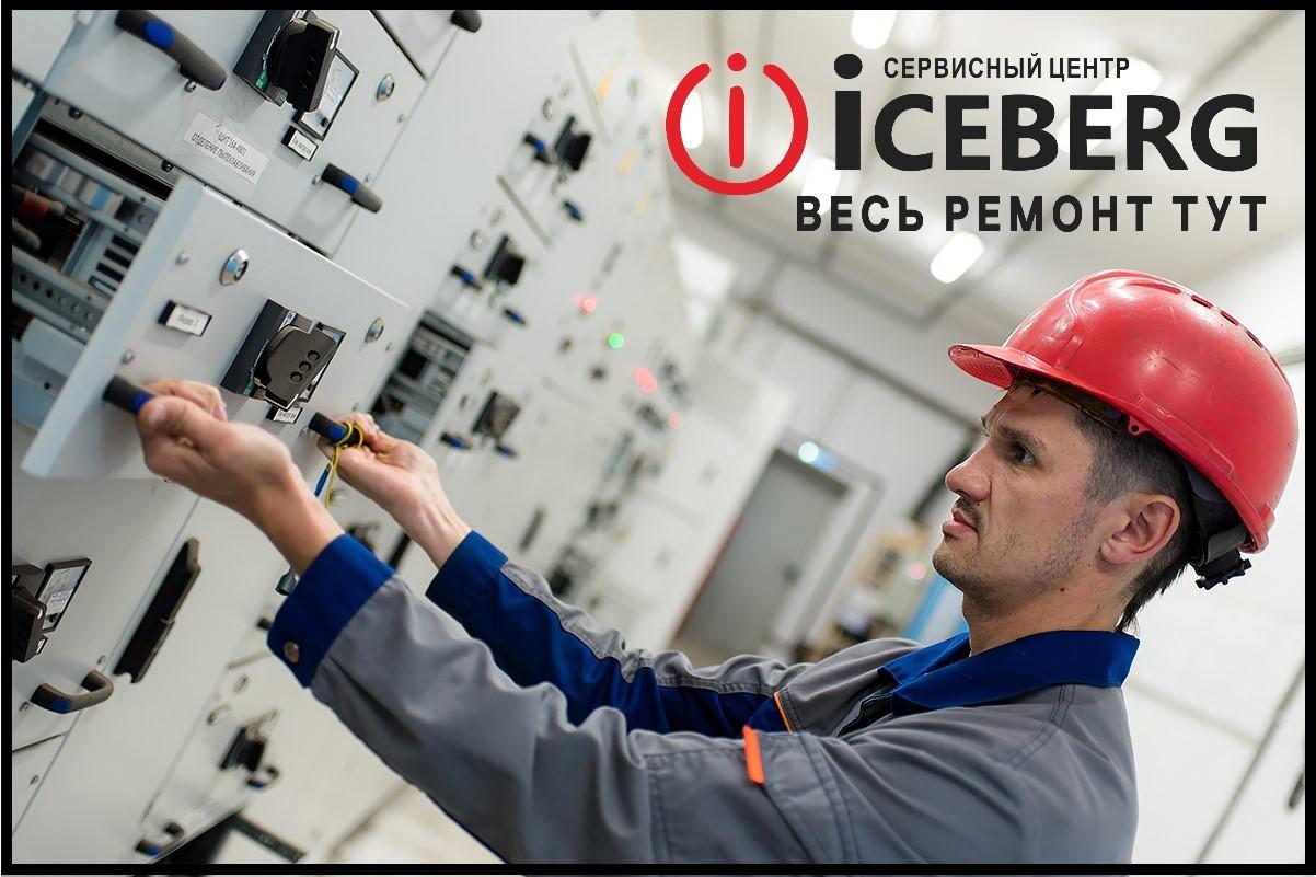 Электромонтажные работы (электрик) в Алматы