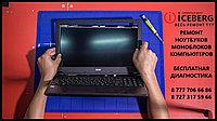 Обслуживание и ремонт ноутбуков в Алматы