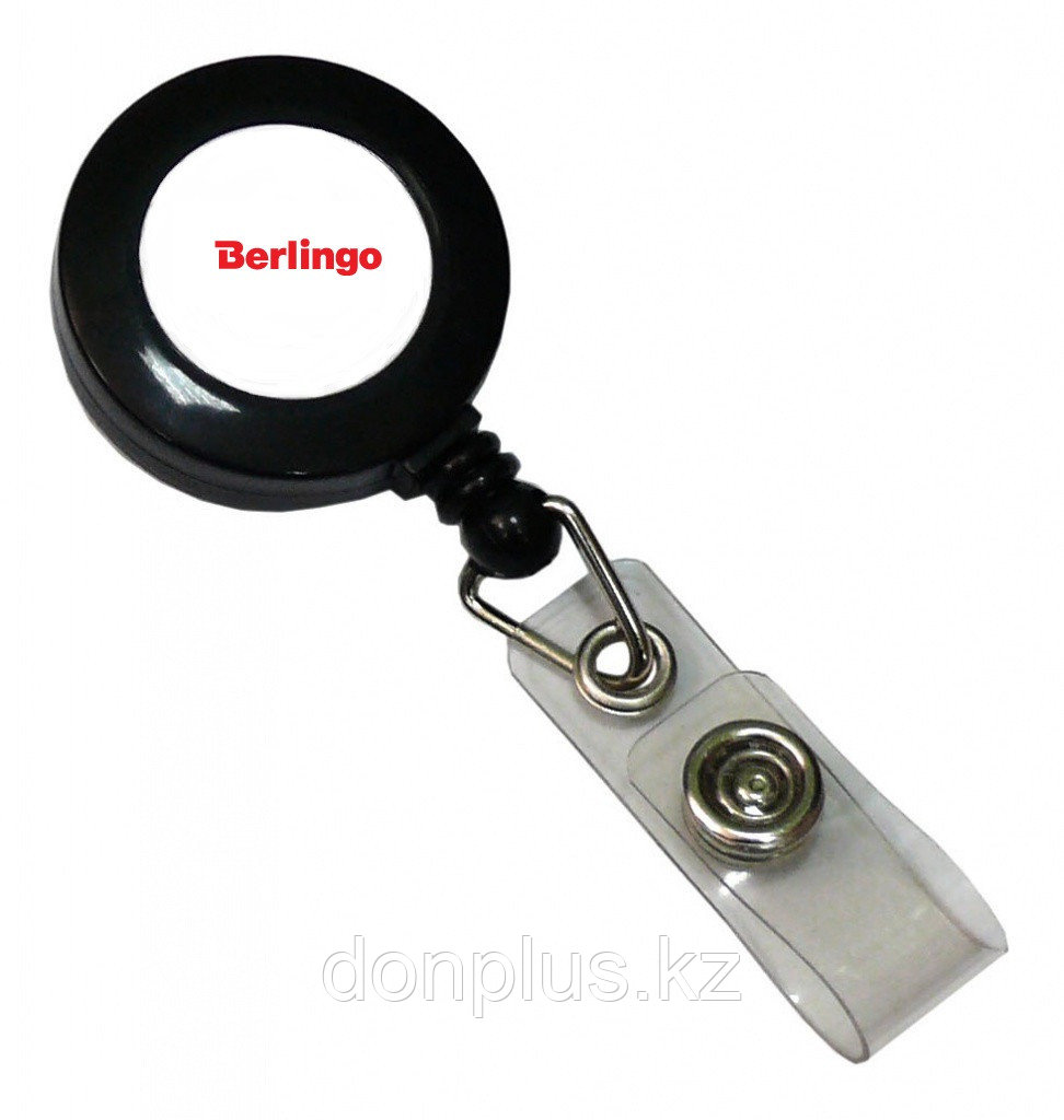Брелок-ретрактор BERLINGO с вытяжной нитью, черный