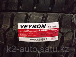 veyron_al851.jpg
