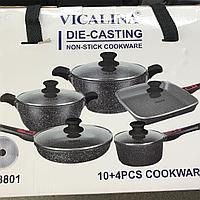 Набор посуды с каменным покрытием VICALINA